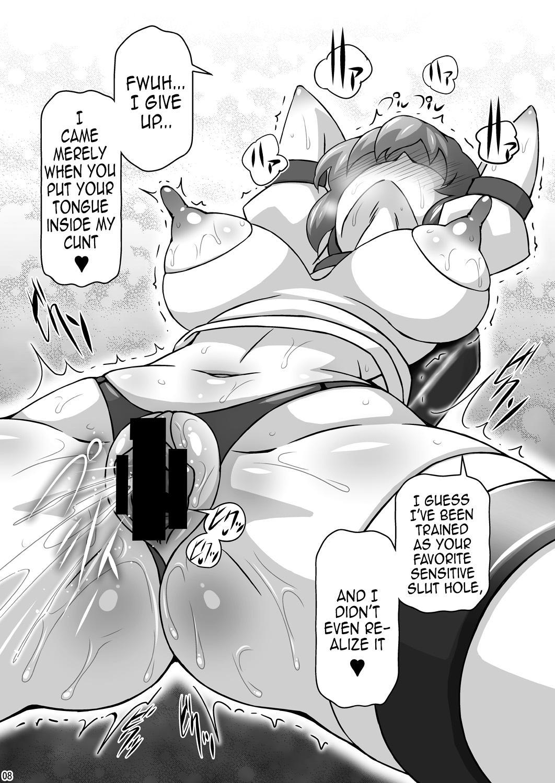 Yuukarin ga Seme Sasete Kureru Hon 2 7