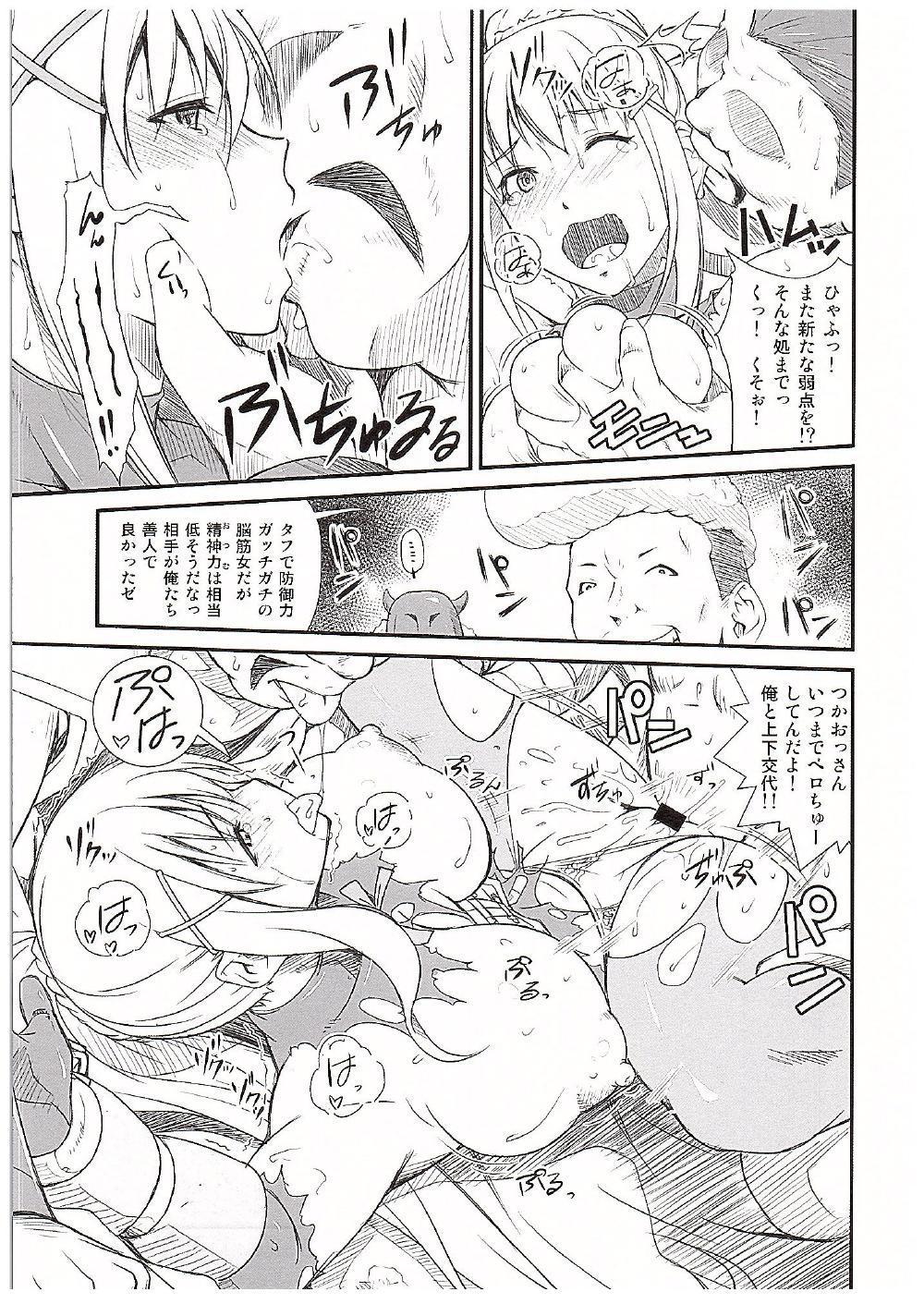 Kono Iyarashii Sei Kishi ni ○○ o! 9