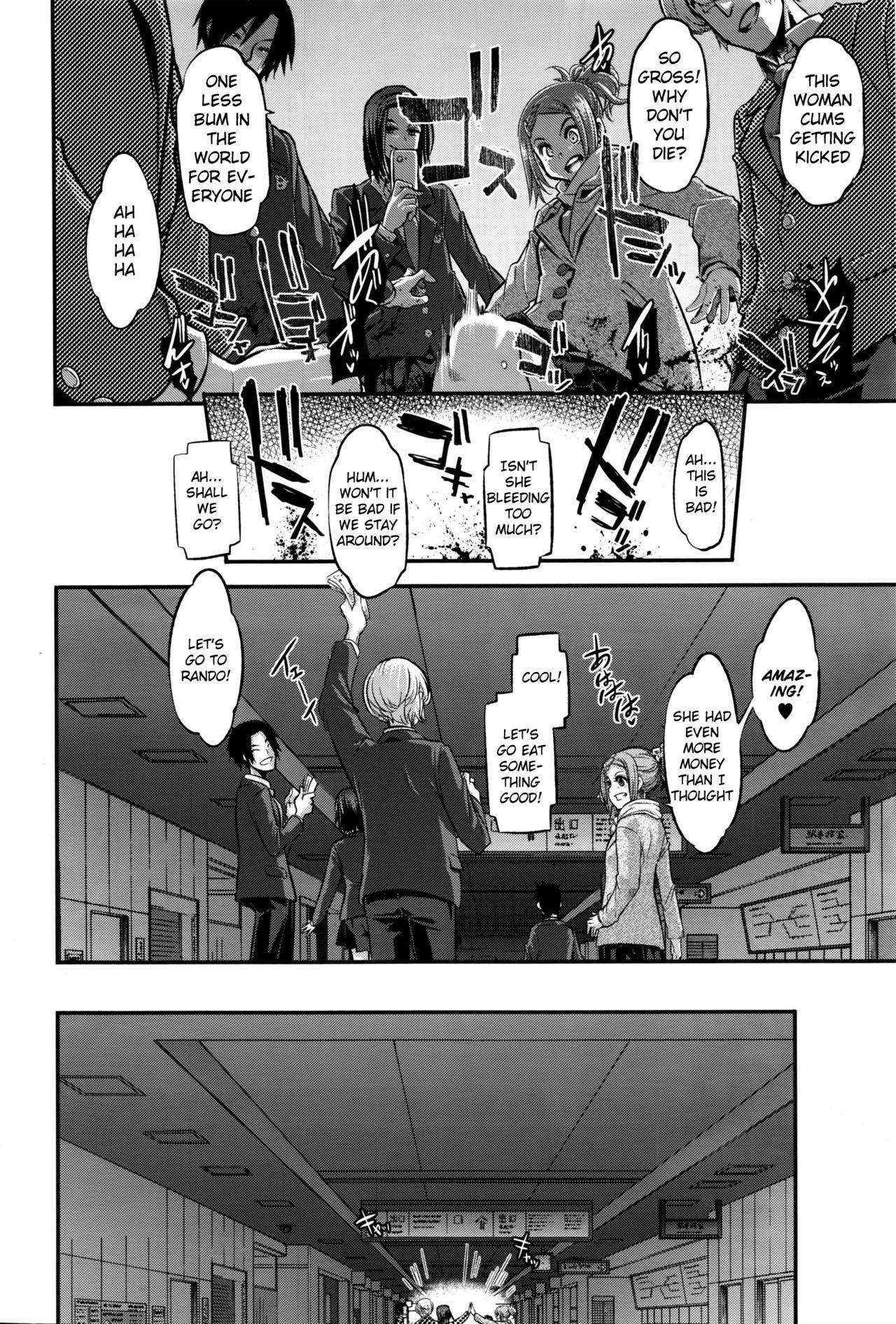 [ShindoL] Henshin -metamorphosis- Ch. 7 (COMIC X-EROS #41) [English] {anon} 27