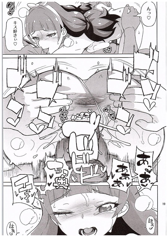 Amanogawa Kirara Riko to Mirai to Ero Nama Haishin Shoubu Anal demo Nan demo Misetekureru Choroi Namanushi ga PreCure datta Ken. 17