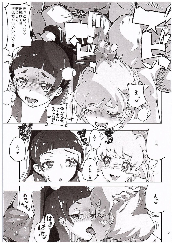 Amanogawa Kirara Riko to Mirai to Ero Nama Haishin Shoubu Anal demo Nan demo Misetekureru Choroi Namanushi ga PreCure datta Ken. 19