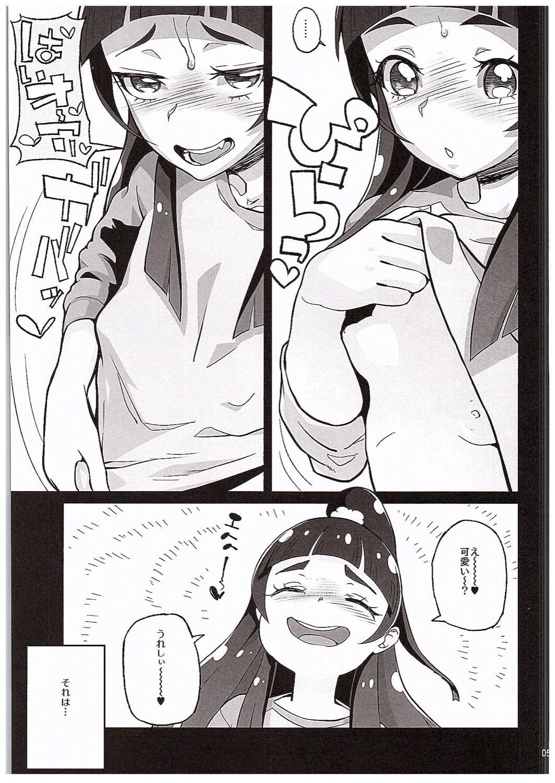 Amanogawa Kirara Riko to Mirai to Ero Nama Haishin Shoubu Anal demo Nan demo Misetekureru Choroi Namanushi ga PreCure datta Ken. 3