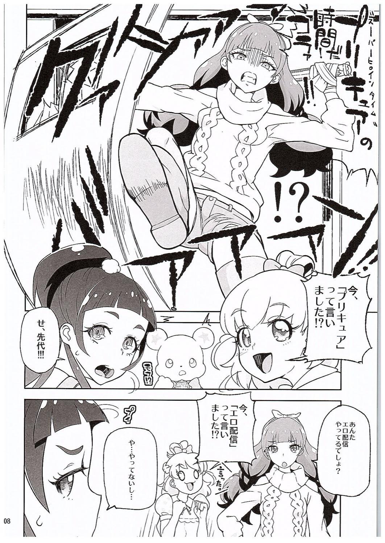 Amanogawa Kirara Riko to Mirai to Ero Nama Haishin Shoubu Anal demo Nan demo Misetekureru Choroi Namanushi ga PreCure datta Ken. 6