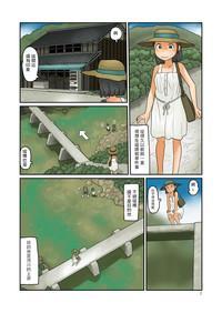 Keiryuu Toka Haikyo Toka Sono Hen de Urouro Suru 3