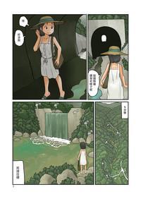 Keiryuu Toka Haikyo Toka Sono Hen de Urouro Suru 4