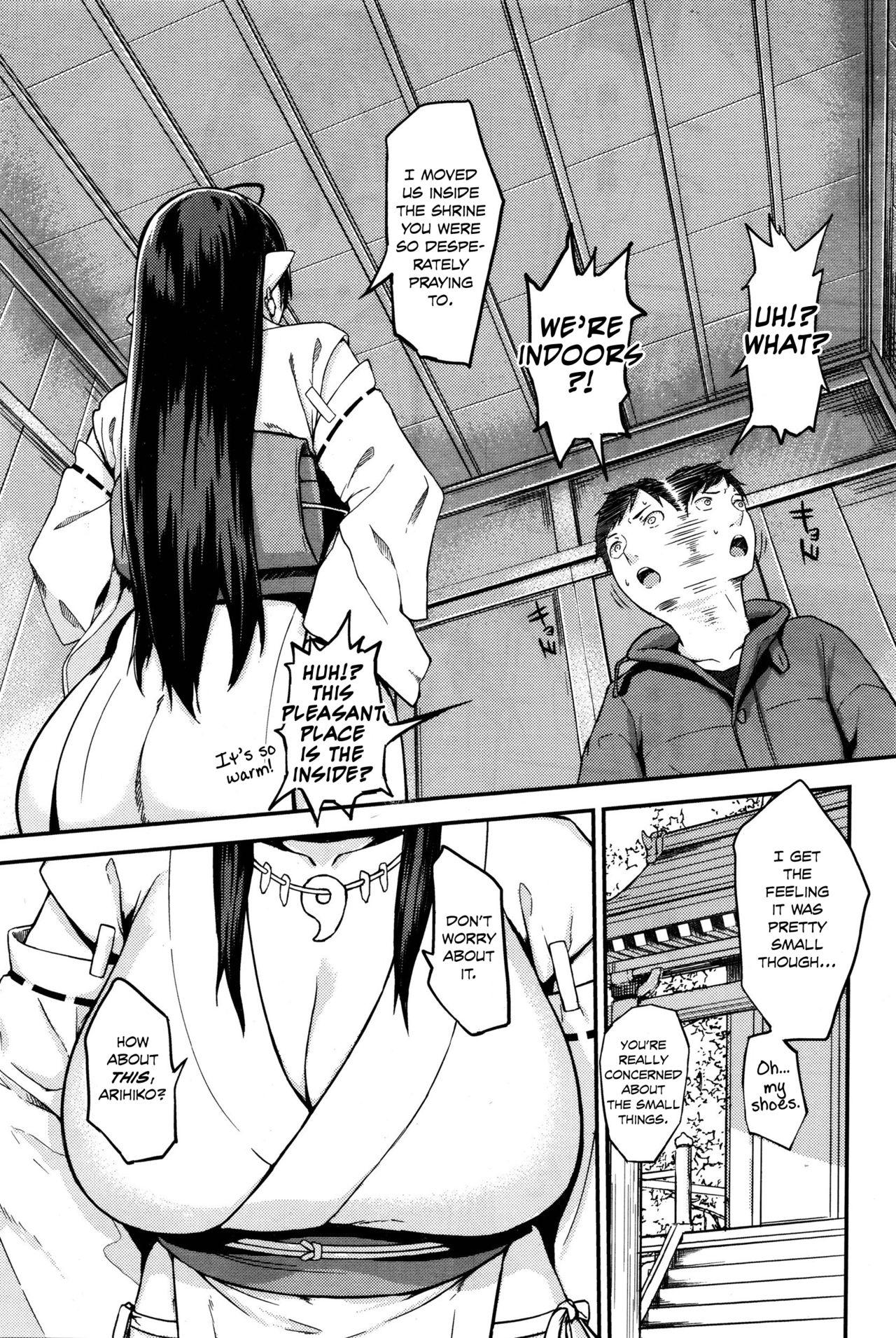 [obmas] Onegai! Onigami-sama♥ - Please! Fearful God♥ [COMIC BAVEL 2016-01] [English] [Noraneko] 4
