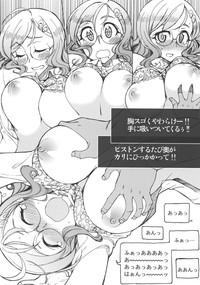 J◎ Sorako no Sexualis 7