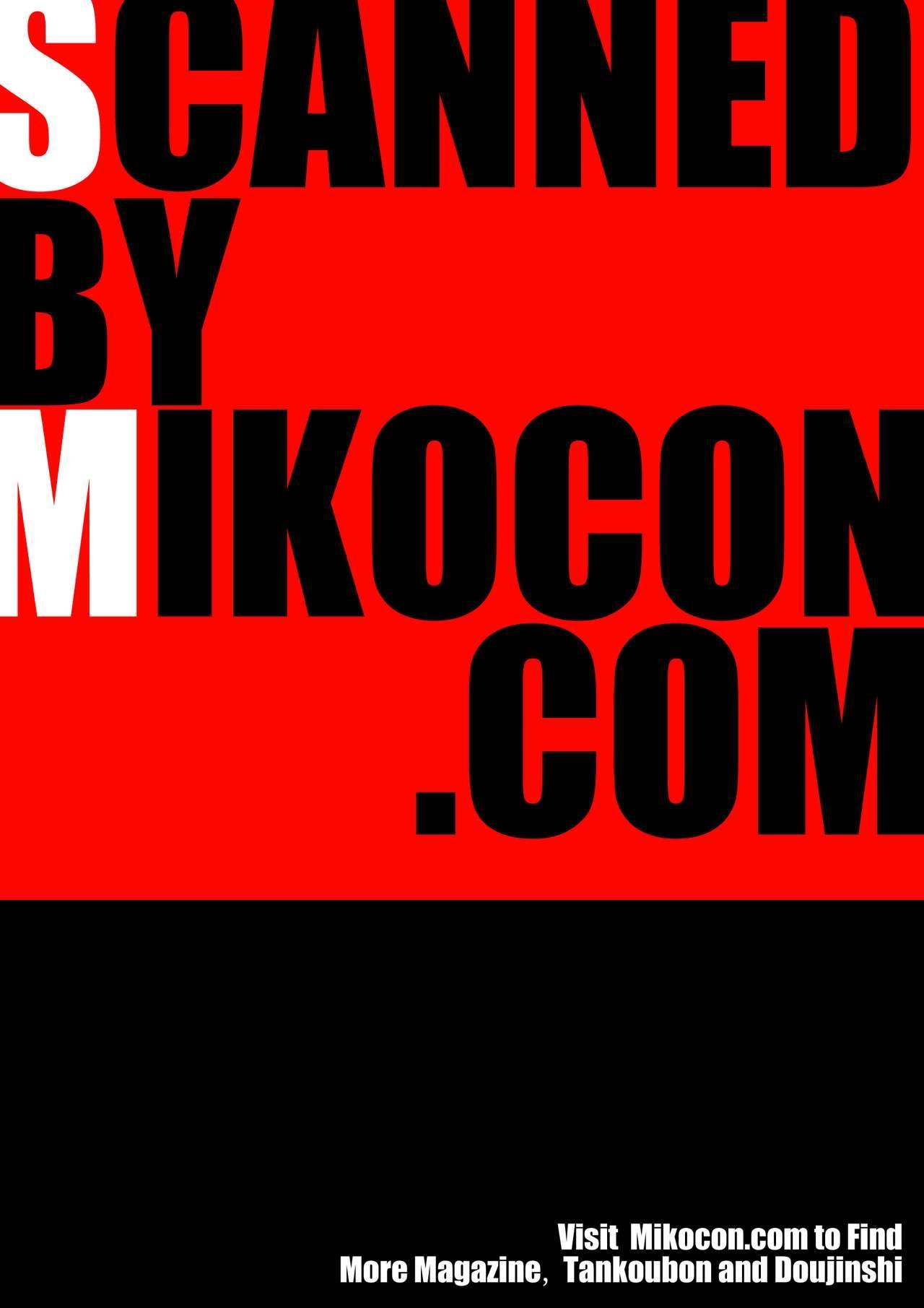 COMIC Kairakuten 2016-05 1