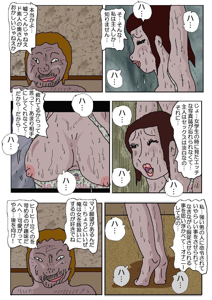 Chikan Eigakan 34