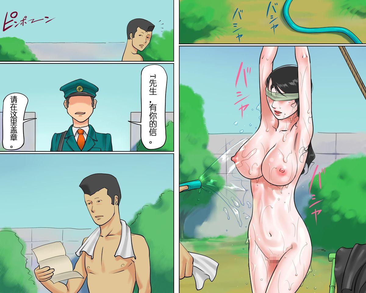 【纳屋】女体家具(有条色狼汉化) 11