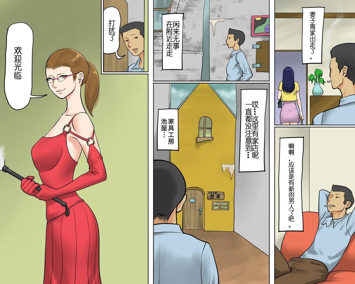 【纳屋】女体家具(有条色狼汉化) 1