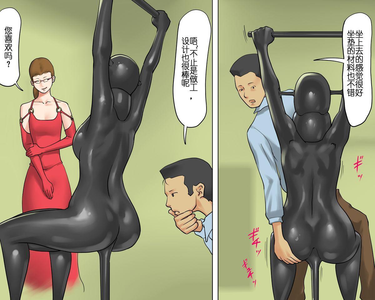【纳屋】女体家具(有条色狼汉化) 4
