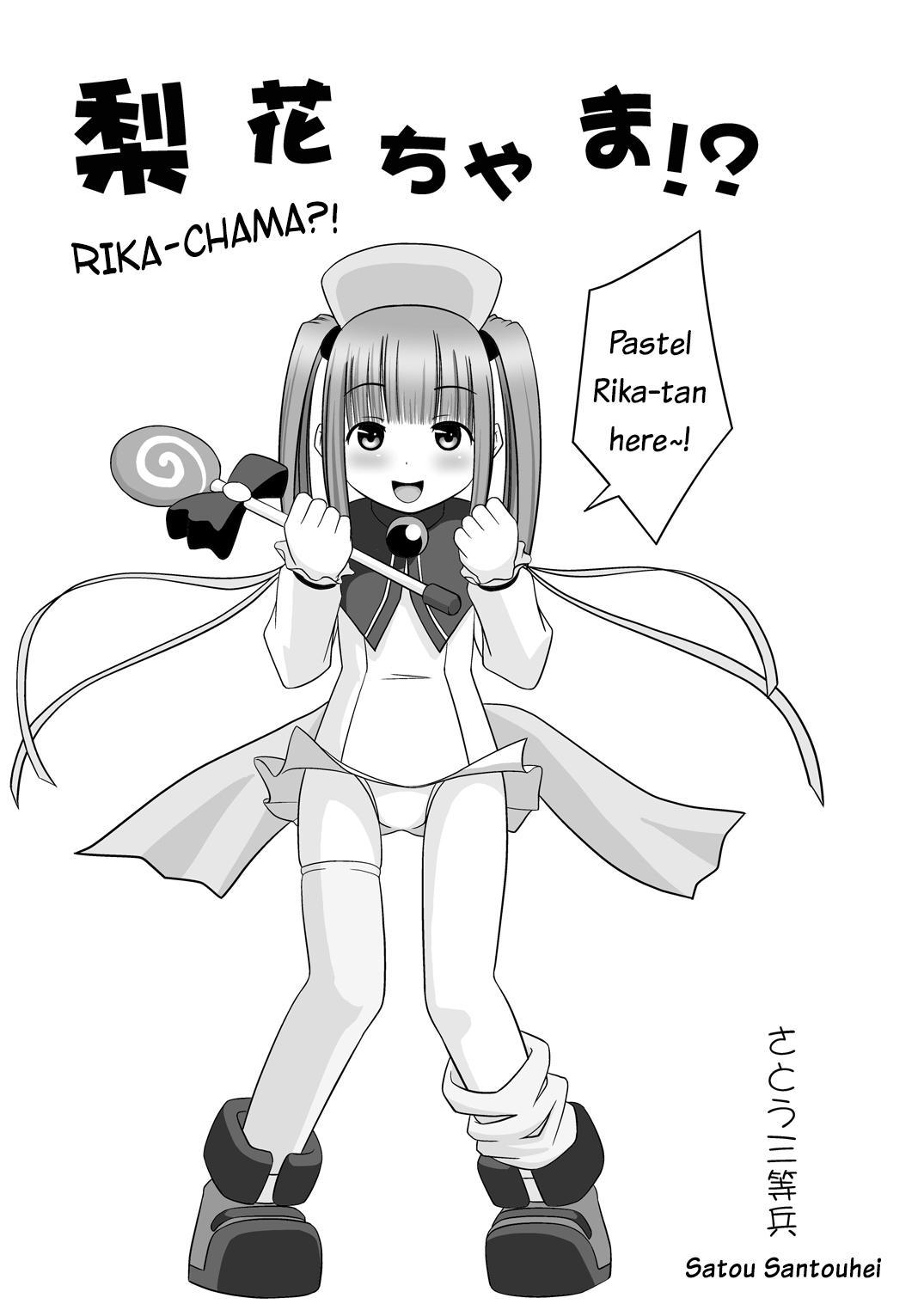 Rika-chama!? 3