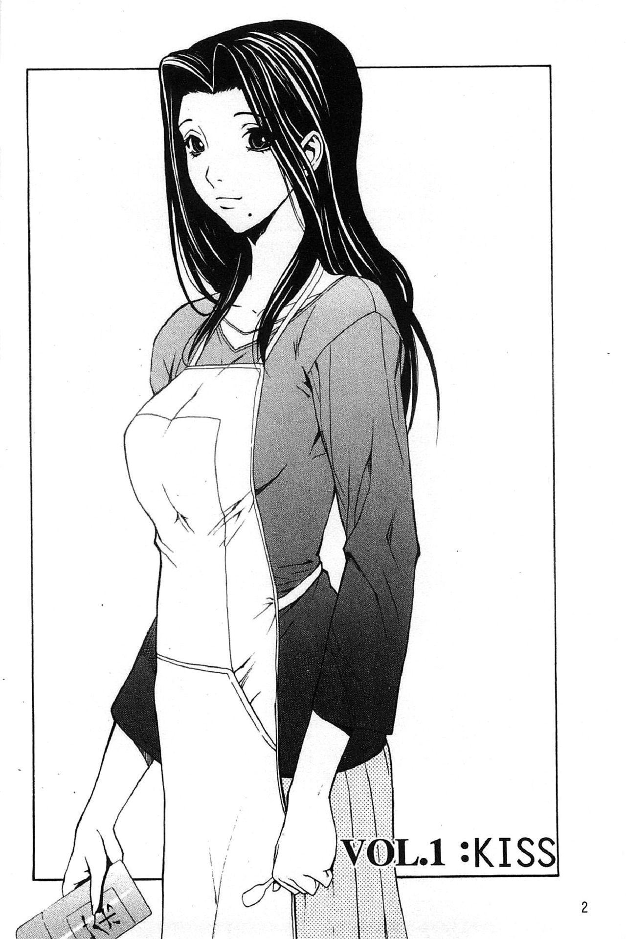 Bijin na Haha to Tsuyoki na Classmate | 美人繼母和強勢的同學 8