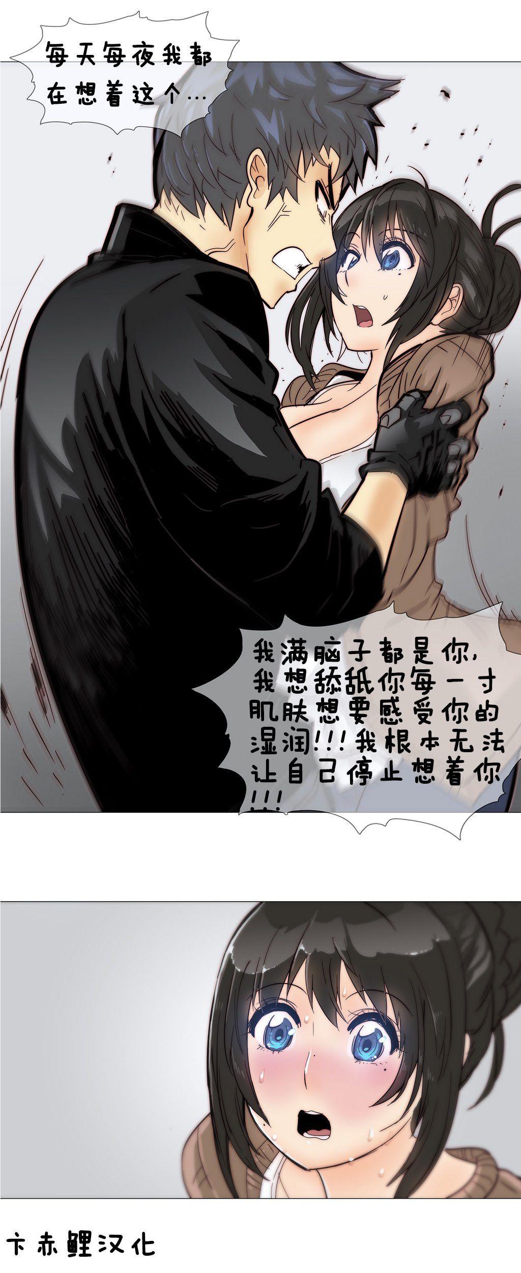 HouseHold Affairs 【卞赤鲤汉化】1~15话 116
