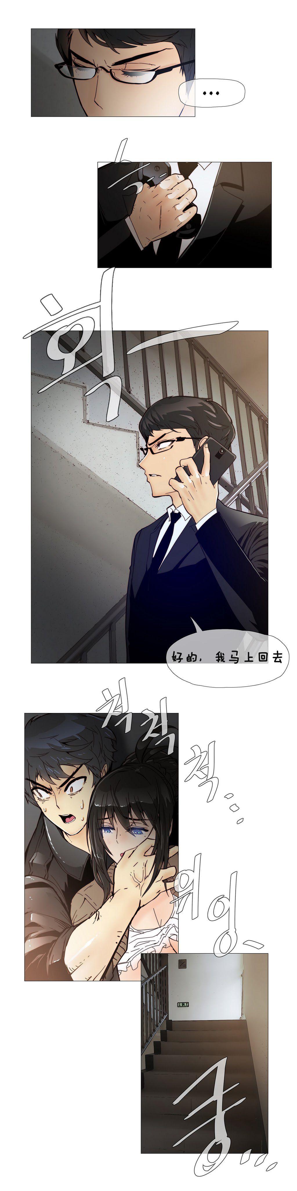 HouseHold Affairs 【卞赤鲤汉化】1~15话 149