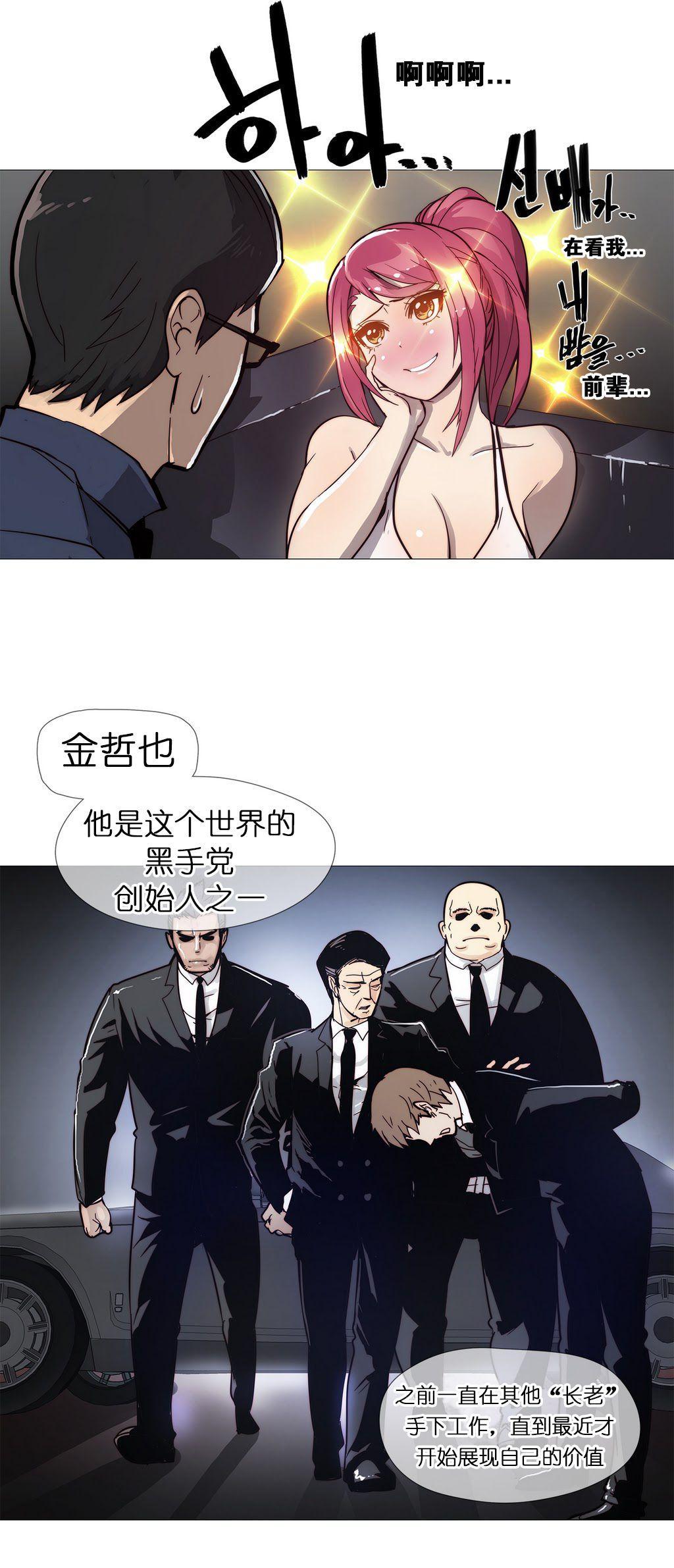 HouseHold Affairs 【卞赤鲤汉化】1~15话 178