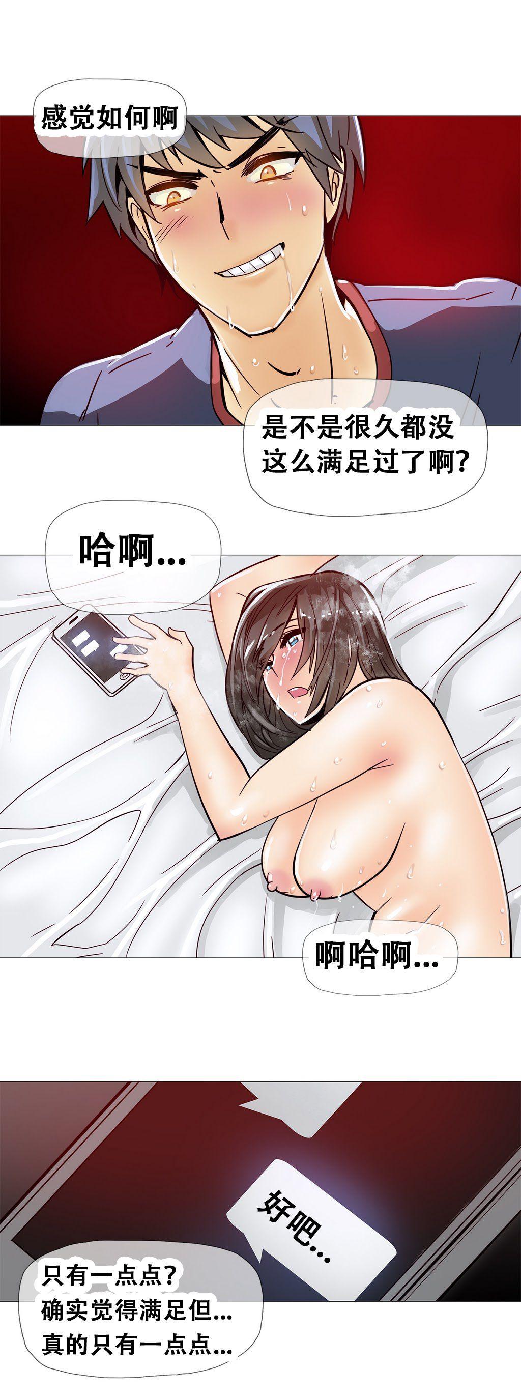 HouseHold Affairs 【卞赤鲤汉化】1~15话 271