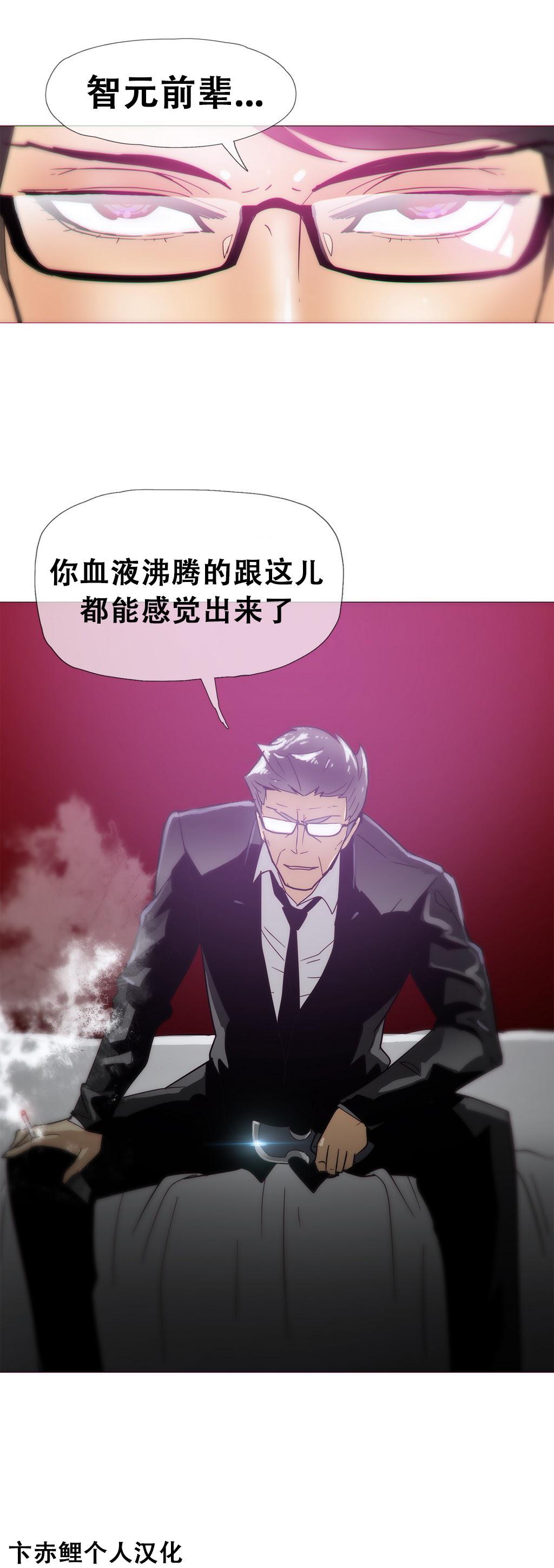 HouseHold Affairs 【卞赤鲤汉化】1~15话 325