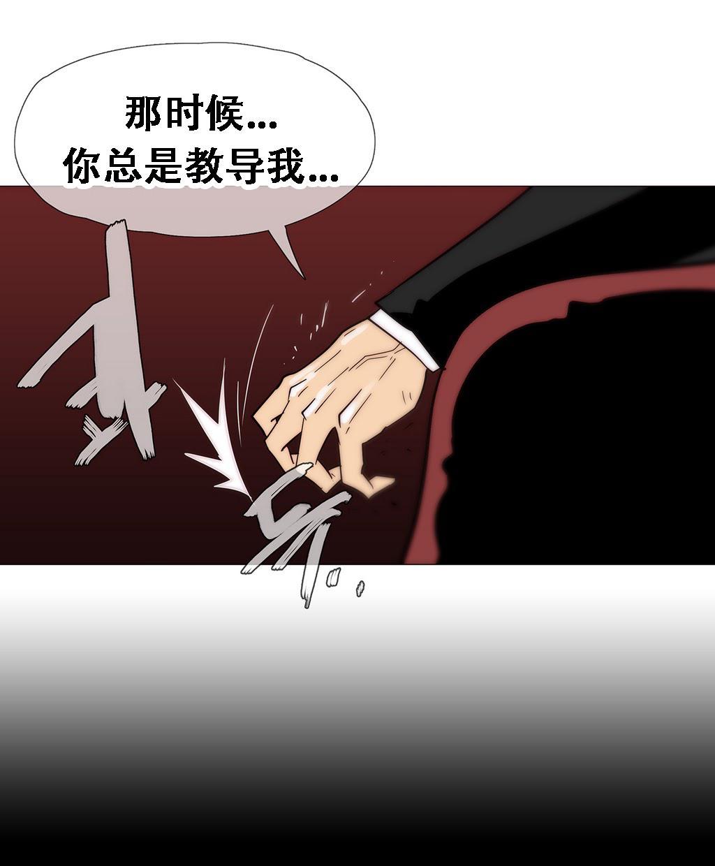 HouseHold Affairs 【卞赤鲤汉化】1~15话 331