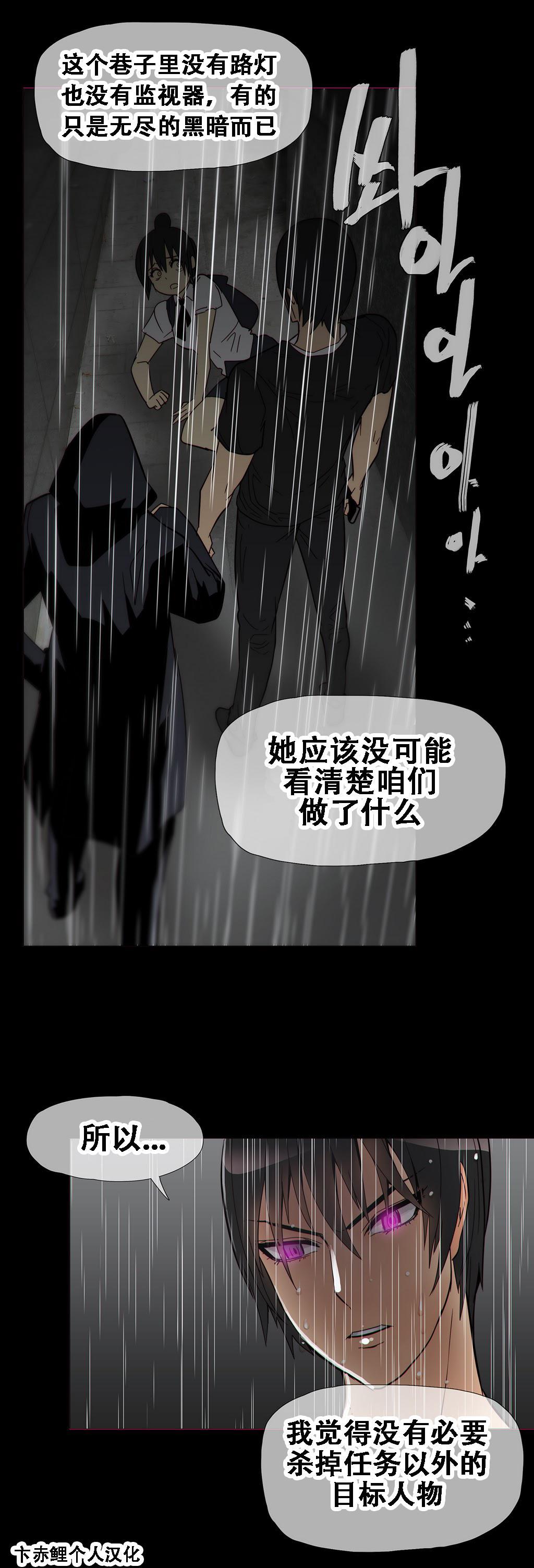 HouseHold Affairs 【卞赤鲤汉化】1~15话 333