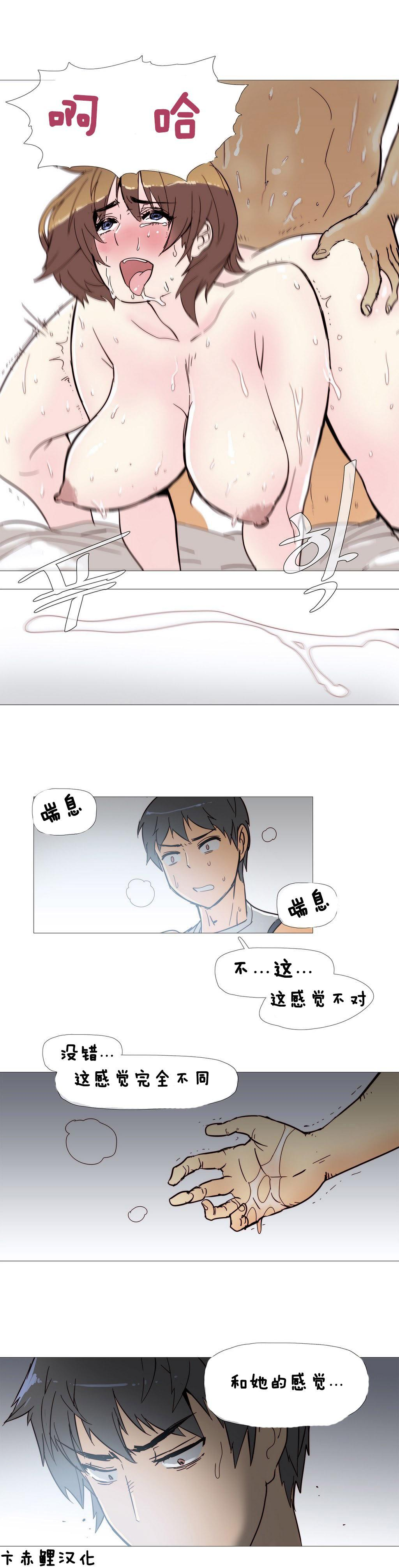 HouseHold Affairs 【卞赤鲤汉化】1~15话 56