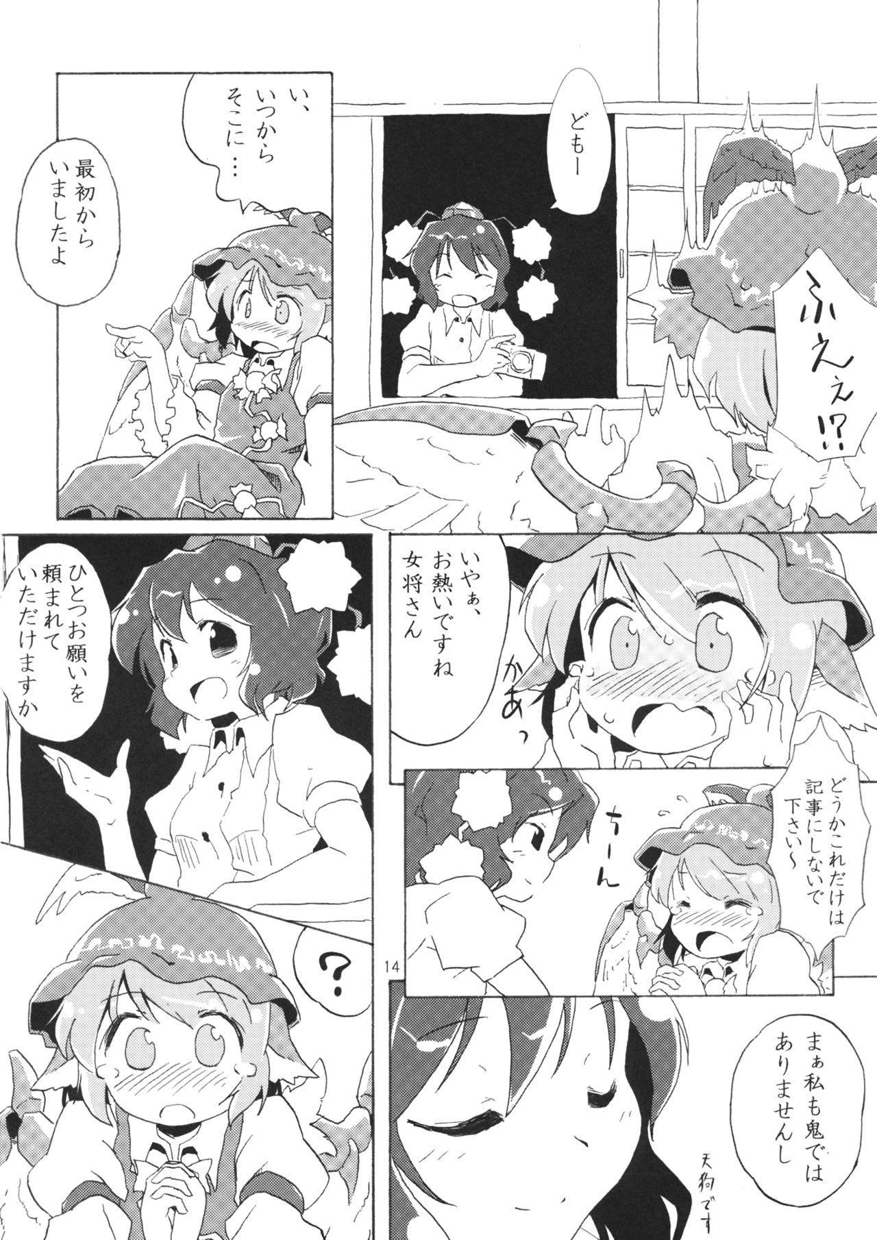 Abunai node Tsume o Kirimashita 12