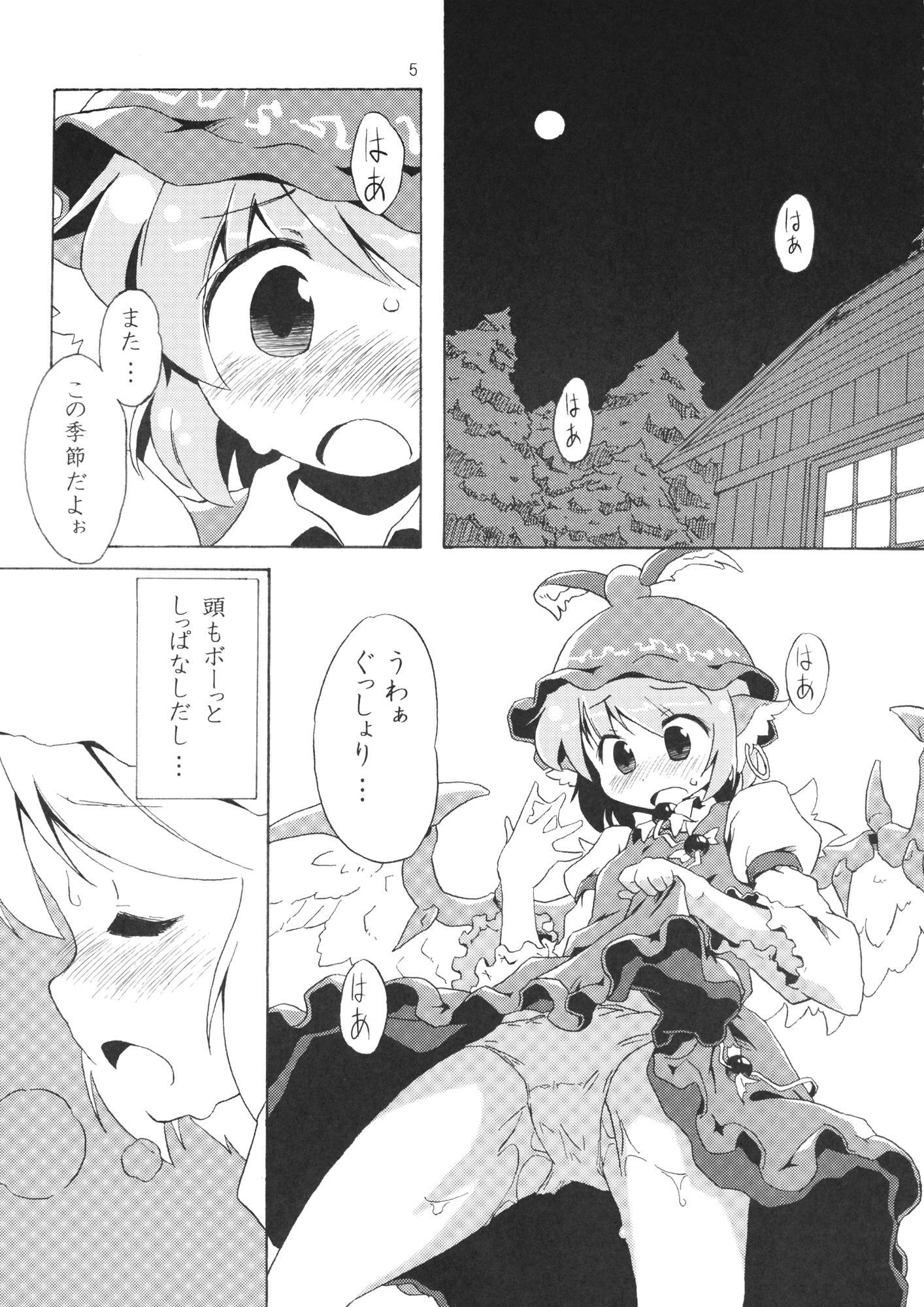 Abunai node Tsume o Kirimashita 3