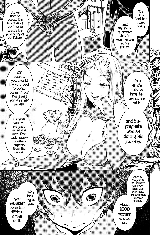 [Agata] ChinTrai Quest -Shota Yuusha no Haramase Chin Douchuu- | Dick Training Quest ~Little Hero's Conception Journey~ (Ane x Pako²) [English] =TLL + CW= 4