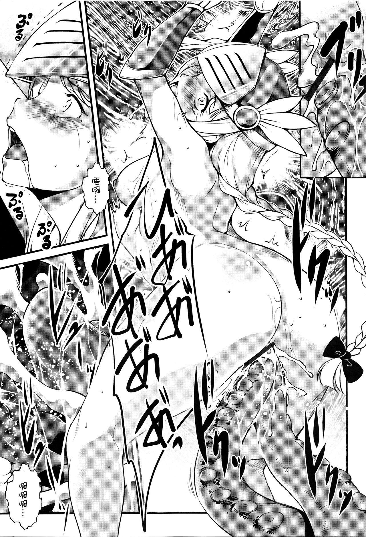 Shikyuu Yuugi 127
