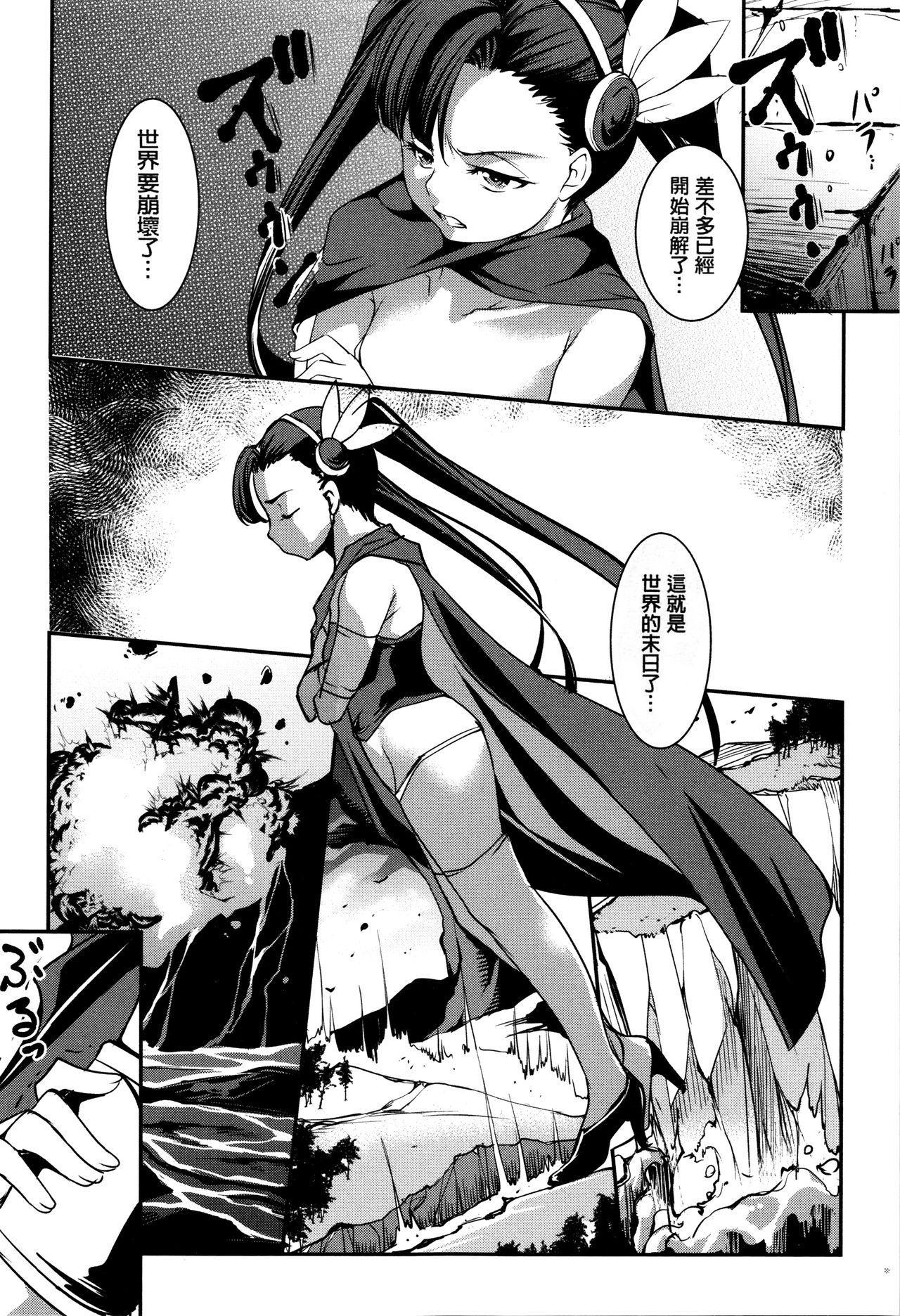 Shikyuu Yuugi 154