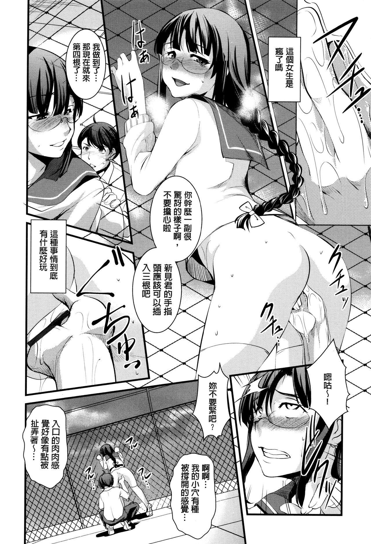 Shikyuu Yuugi 16