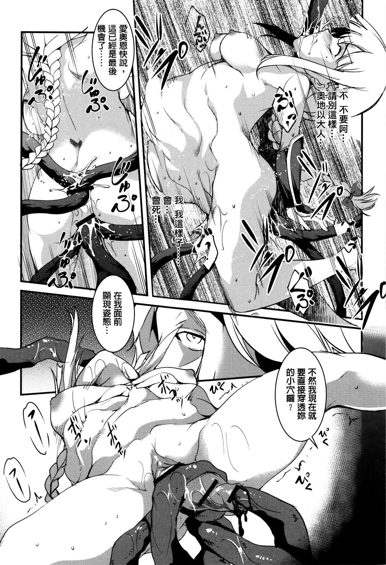Shikyuu Yuugi 170