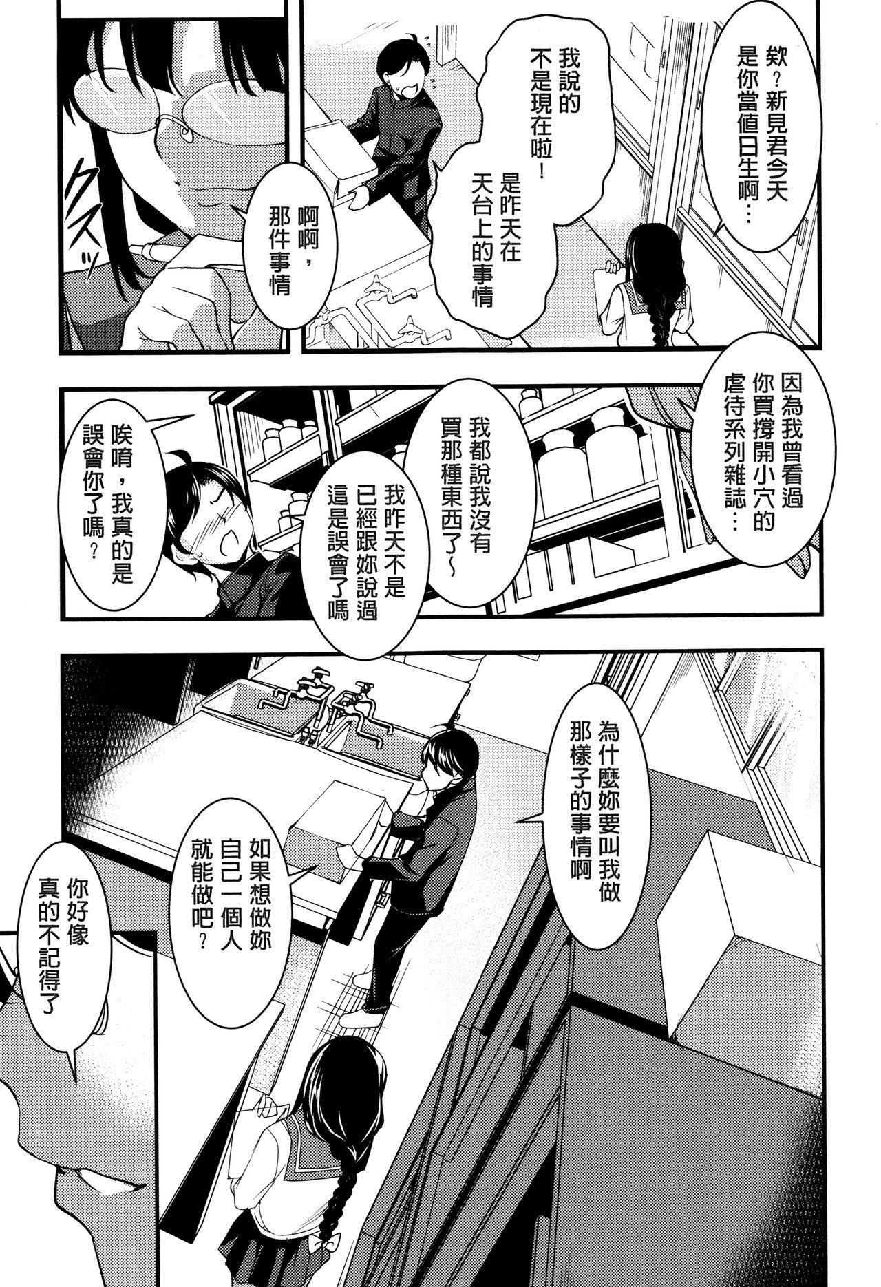 Shikyuu Yuugi 27
