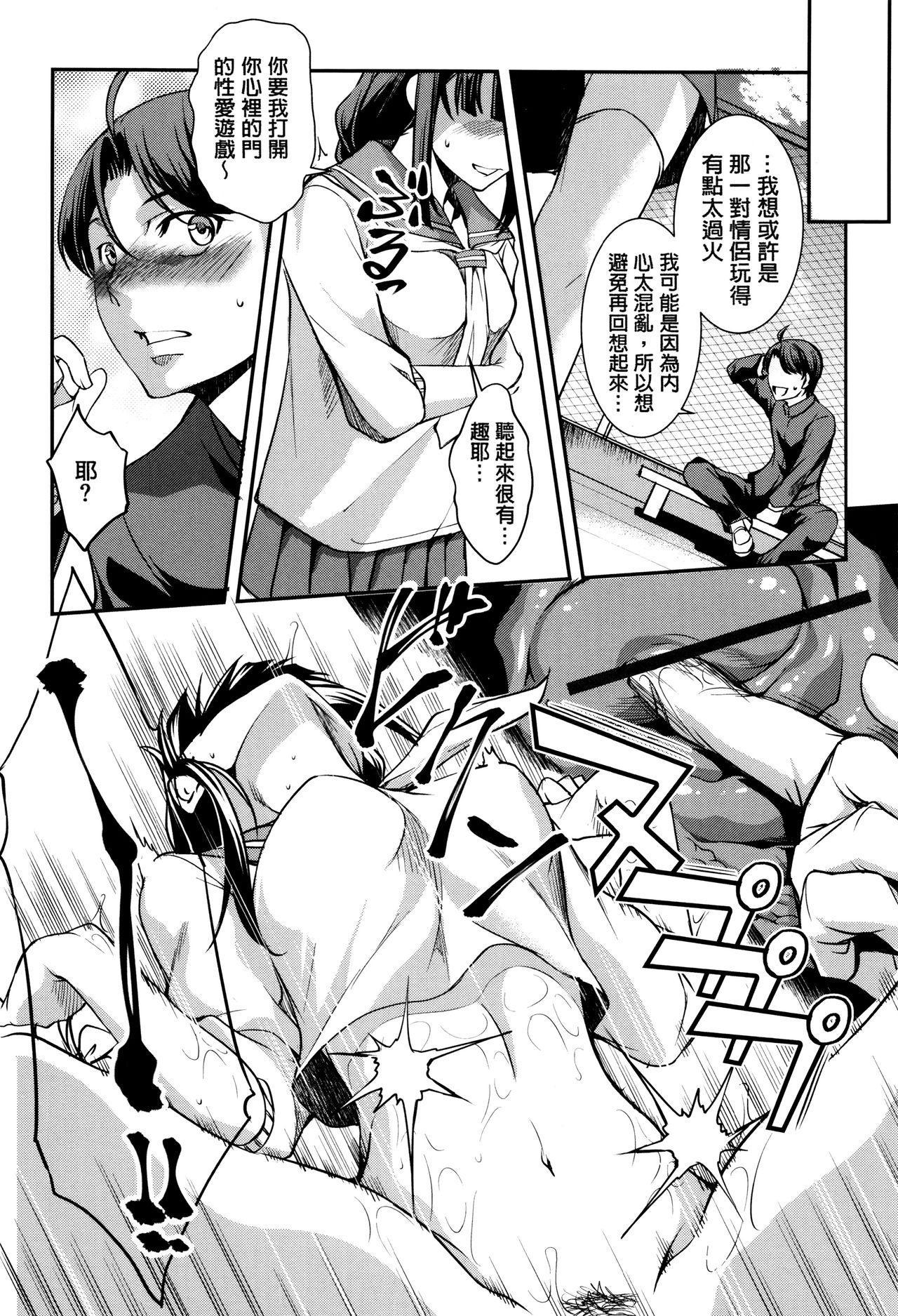 Shikyuu Yuugi 52