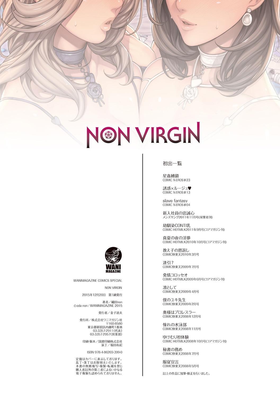 NON VIRGIN 150