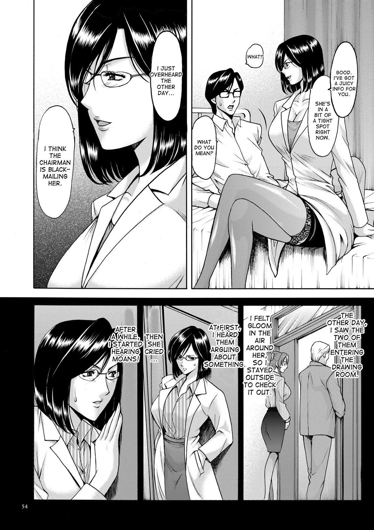 Saimin Choukyou Gakuen Ch. 3-5 11