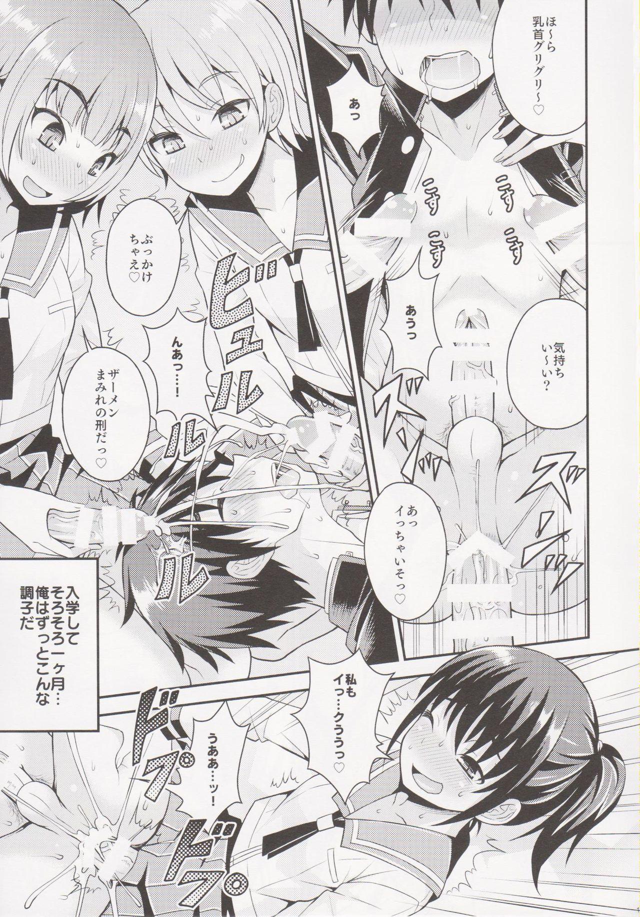 Futanari Joshi to Gyaku Anal Gakkou Seikatsu 10