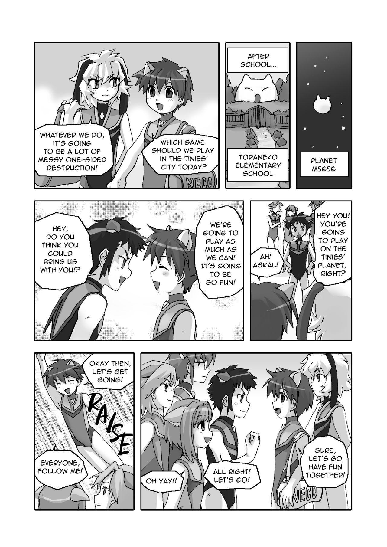 Shingeki no Kyodai Shounens | ATTACK ON GIANT BOYS 1