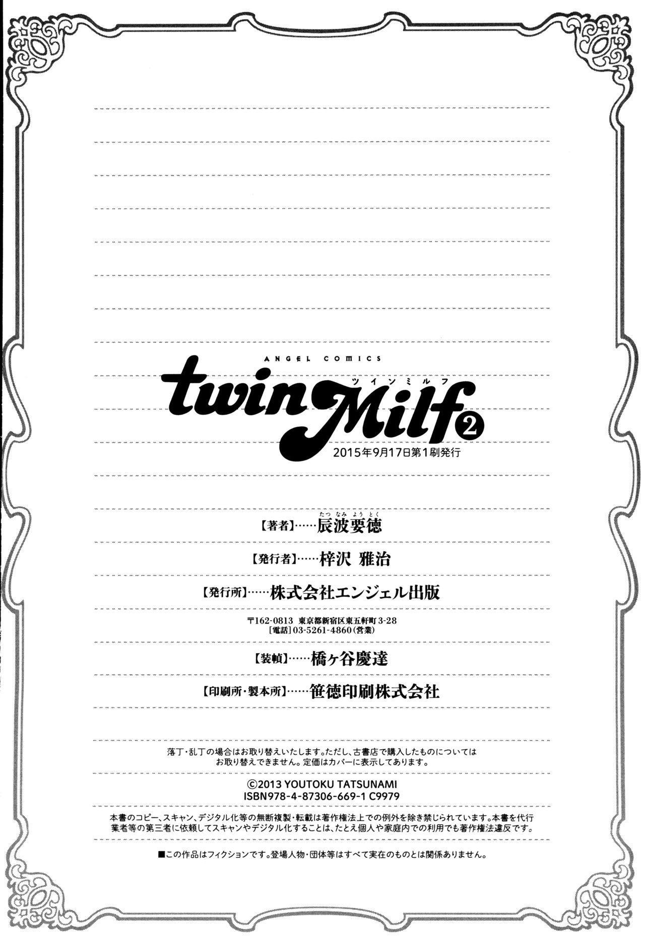 twin Milf 2 178