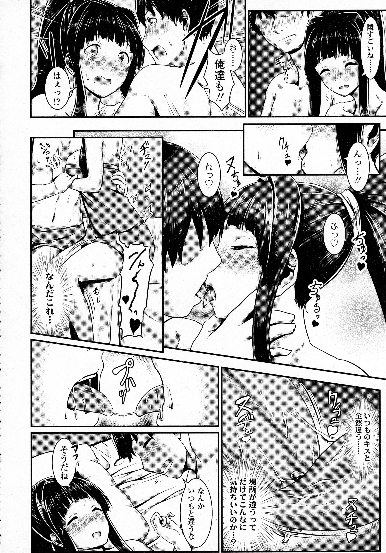 COMIC KOH Vol. 8 263