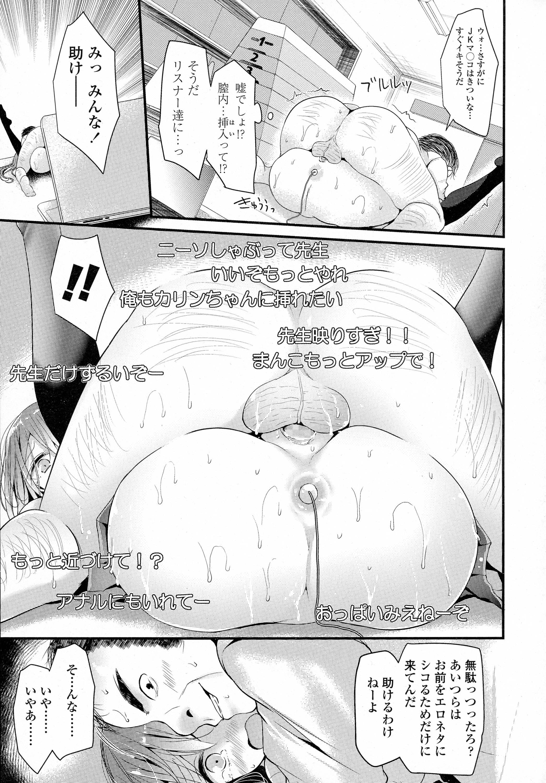 COMIC KOH Vol. 8 294