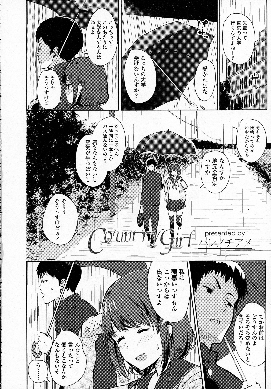 COMIC KOH Vol. 8 343