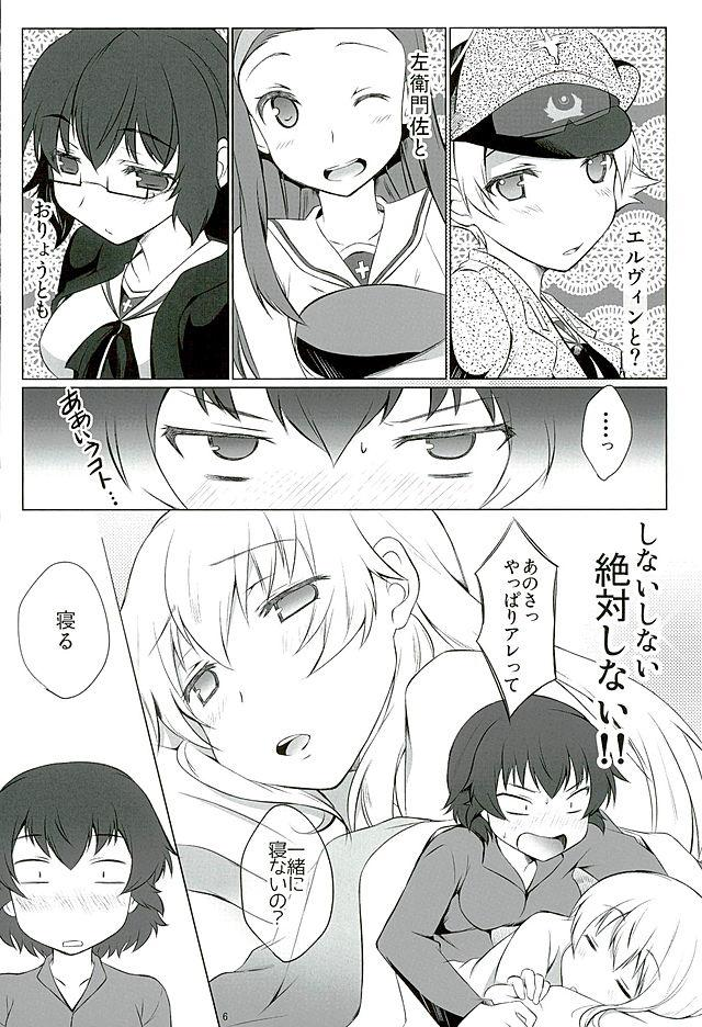 Hinataka Asobi 4