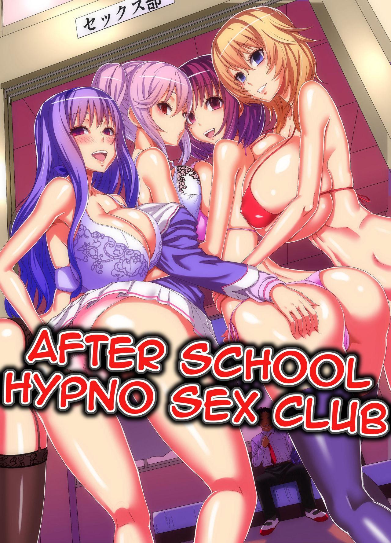 Houkago Saimin SEX bu | After School Hypno Sex Club 0
