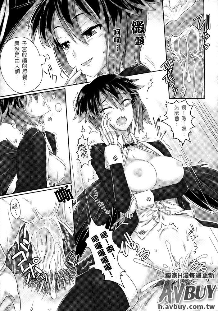 Bessatsu Comic Unreal Monster Musume Paradise Vol.2 134