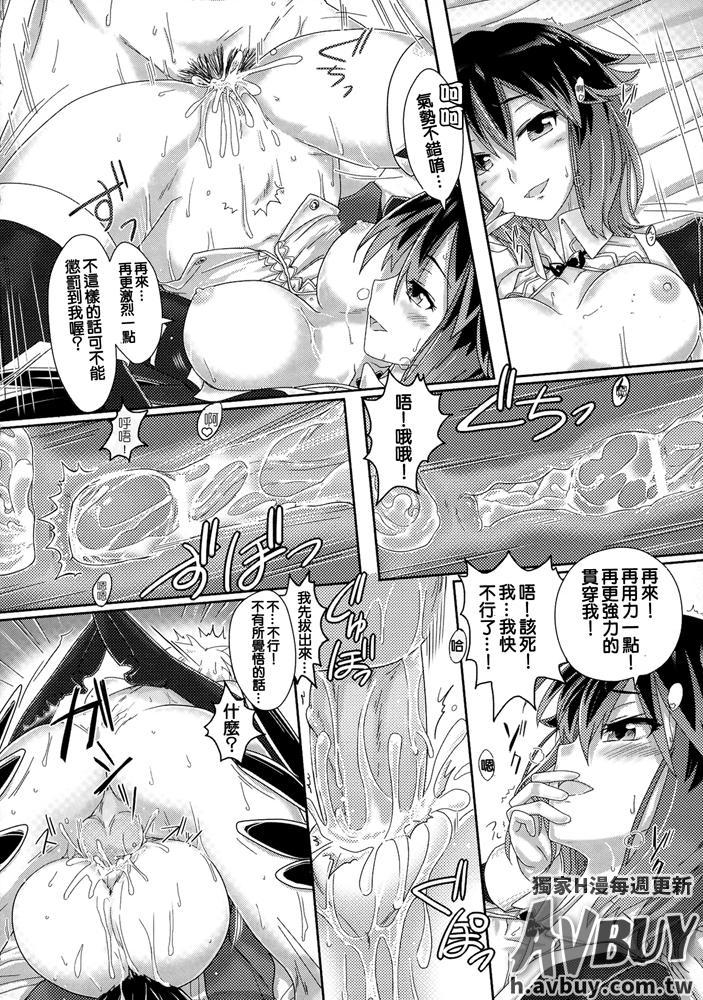 Bessatsu Comic Unreal Monster Musume Paradise Vol.2 139