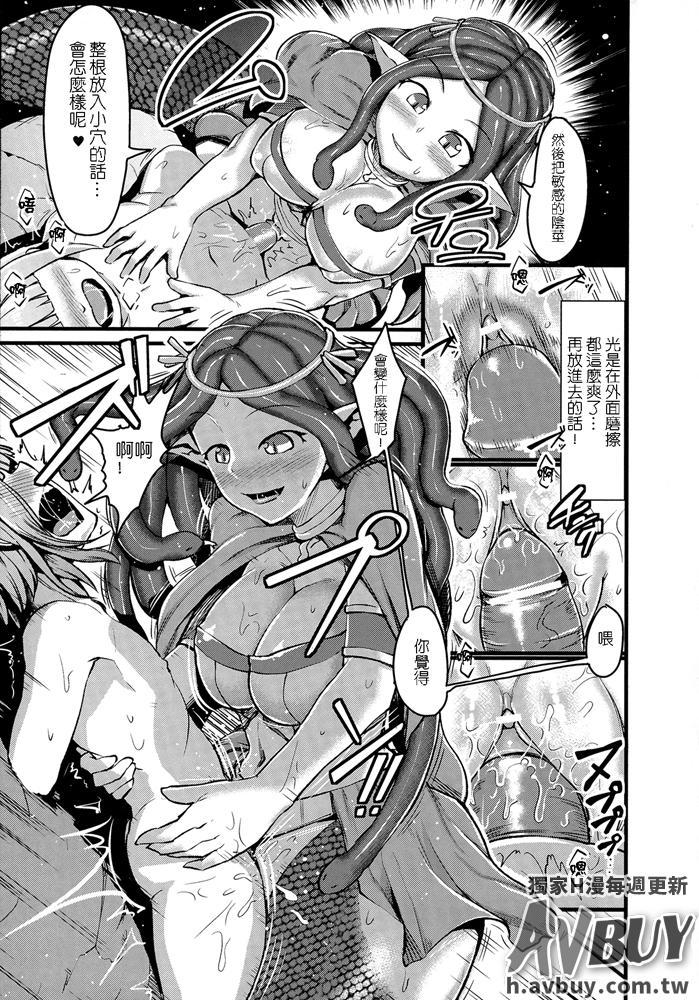 Bessatsu Comic Unreal Monster Musume Paradise Vol.2 19
