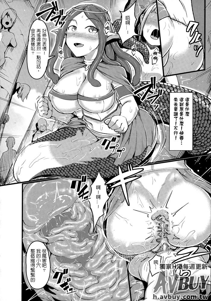 Bessatsu Comic Unreal Monster Musume Paradise Vol.2 20