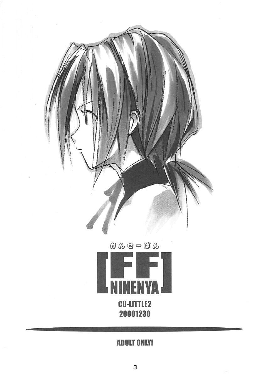 FF Ninenya Kaisei Han 1